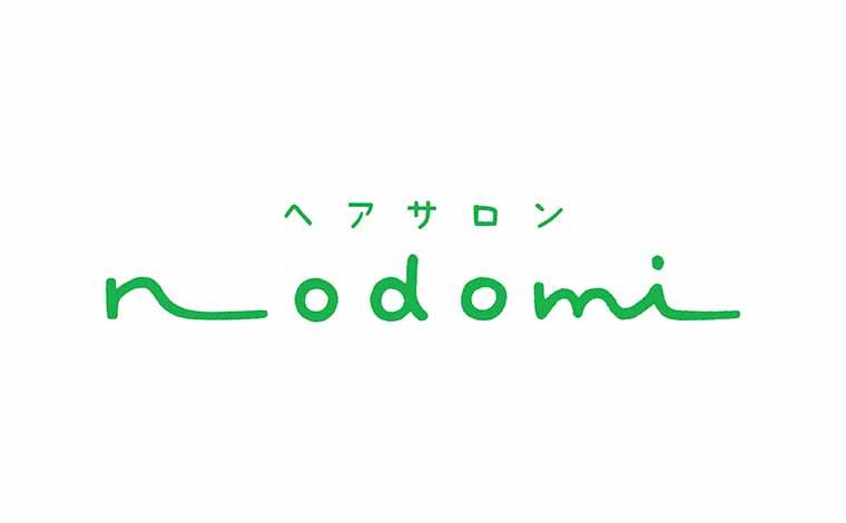ヘアサロンnodomi様ロゴ 画像001
