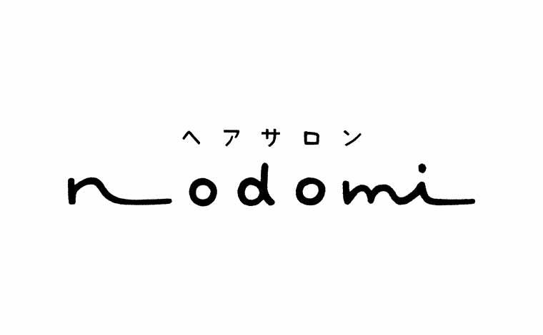 ヘアサロンnodomi様ロゴ 画像002