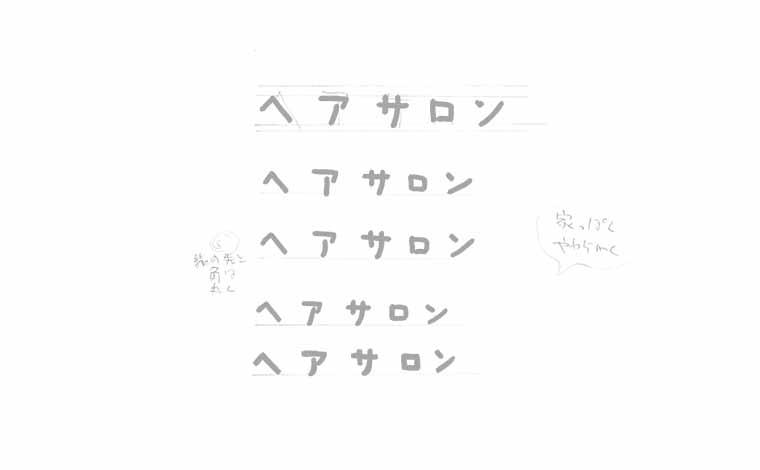 ヘアサロンnodomi様ロゴ 画像003