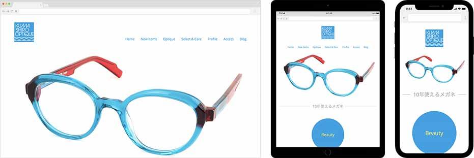 クマシロ眼鏡店様 website 画像001